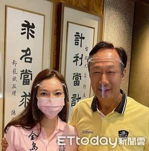 快訊/郭台銘午夜發3點聲明 強調進口疫苗按計畫進行中「全力以赴」!