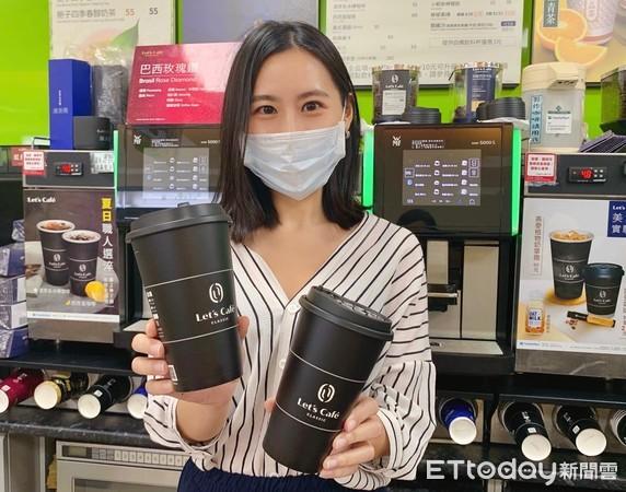 連14天買1送1!超商「外送咖啡優惠」一次看 門市限定第2杯7折 | E