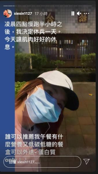 ▲謝忻凌晨4點出門慢跑!目睹路人「脫罩抽煙」下一秒韓劇劇情發生了。(圖/翻攝自Instagram/CMTcdoAliHK)