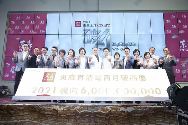 東森直消5月單月業績攀新高破7億(圖/東森直消電商ecKare提供)