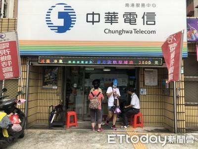 中華電信外勤1員工染疫 指揮中心疫調足跡