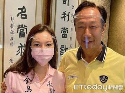 傳郭台銘爭取代工BNT疫苗 台康生技回應了:純屬子虛烏有!