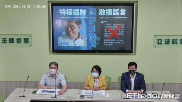 新竹縣副縣長造謠政府「發死人財」 民進黨團要求公開道歉   ETtoda