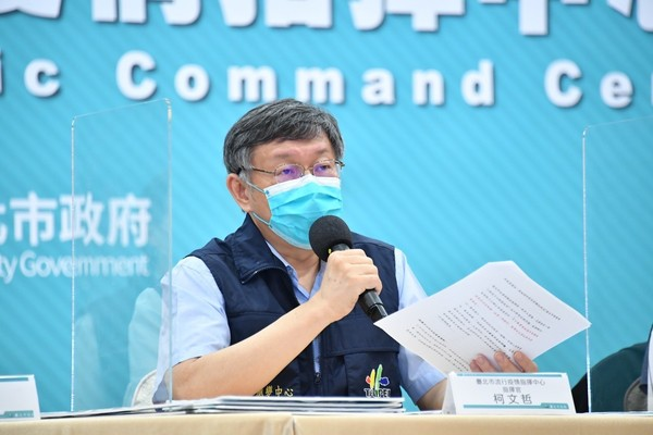 快訊/柯文哲深夜再次道歉:台灣怎麼會有「疫苗特權階級」