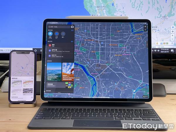 iOS 15新版蘋果地圖動手玩:顛覆以往、叫陣 Google Maps