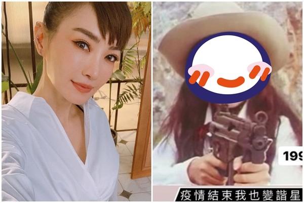 謝金燕重現30年前《新七龍珠》!16歲嫩臉曝光 網看呆:根本沒變過