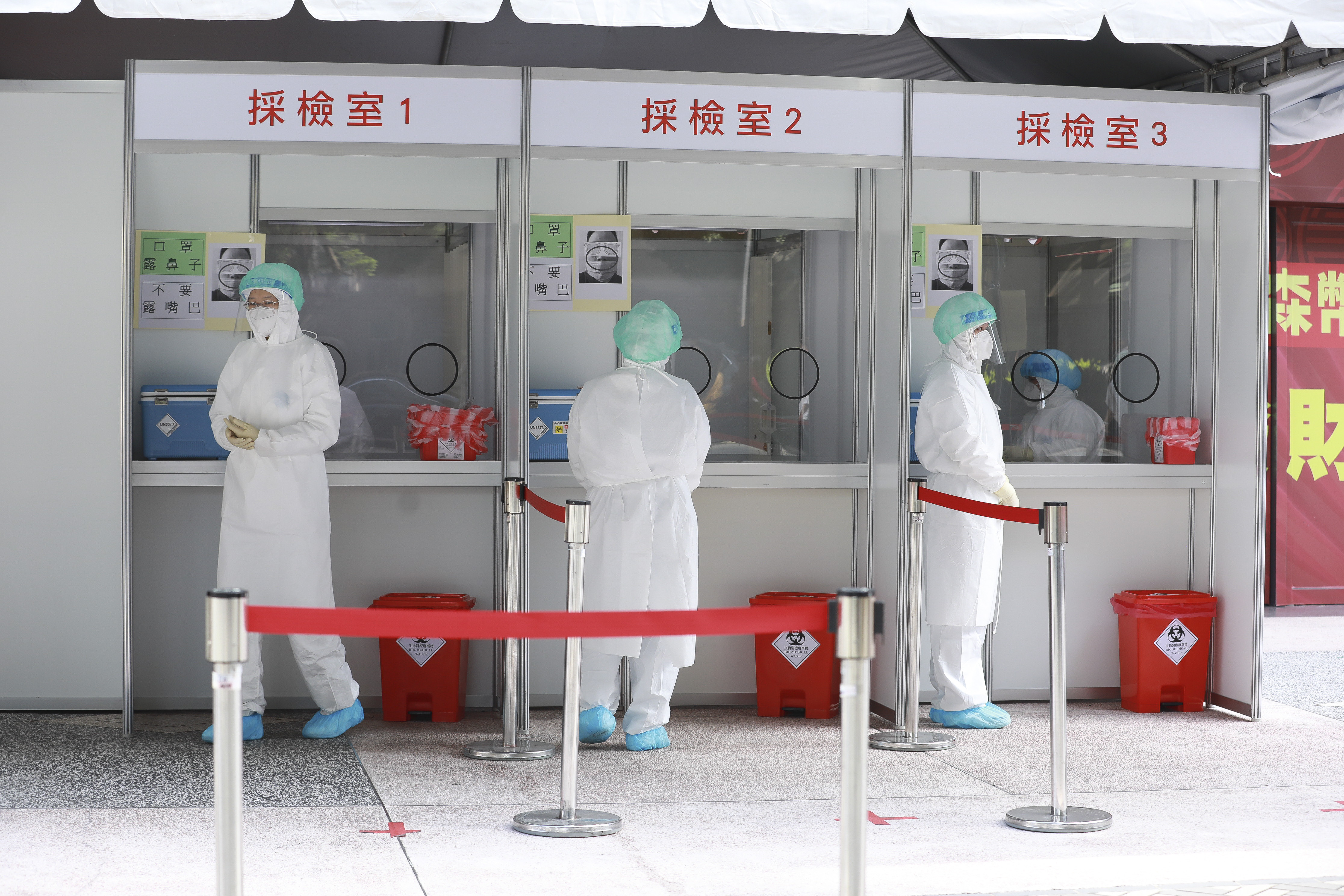 COVID-19,疫苗,蘇益仁,EUA,SARS,快篩,PCR,兵工廠,戰略,醫療體系,蔡英文,蘇貞昌,陳時中