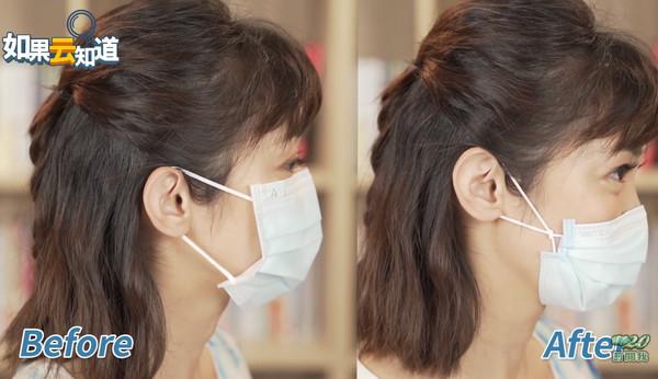口罩難貼合?她激推1招「30秒平面→立體」小臉必學 連醫生都說讚 | E