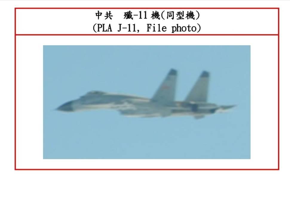 共機,ADIZ,防空識別區,東南空域,G7,C-17,戰機,空軍,國軍,台海,兩岸