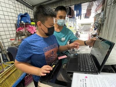 阻斷「遠距中輟潮」!愛心企業捐數位設備助學童安心防疫在家學習