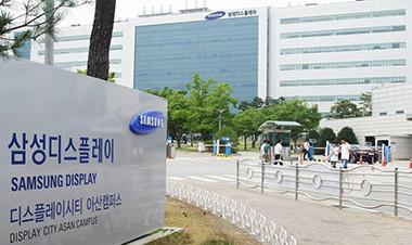 要求漲薪6.8%失敗! 南韓面板大廠三星顯示21日起將罷工