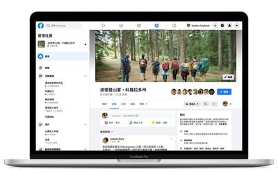 臉書版主必看!不怕留言區吵起來 有新工具可偵測、擺平