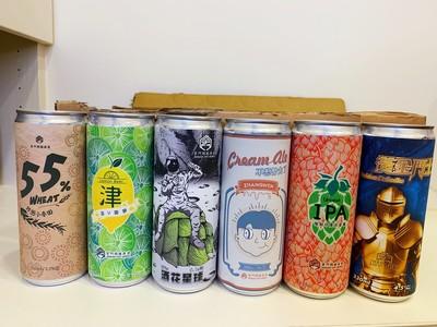 防疫在家不無聊!掌門精釀鋁罐啤酒系列 創意與口感兼具的難忘好滋味