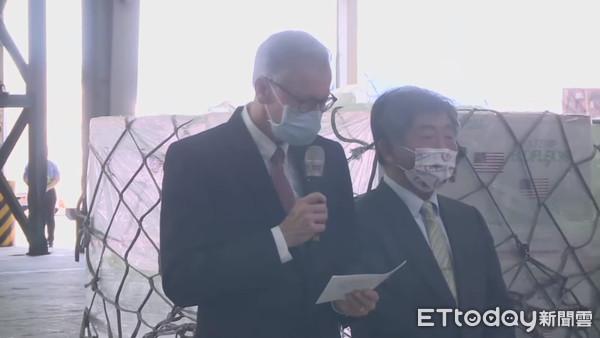 美贈250萬劑疫苗 AIT:台灣是民主大家庭一份子