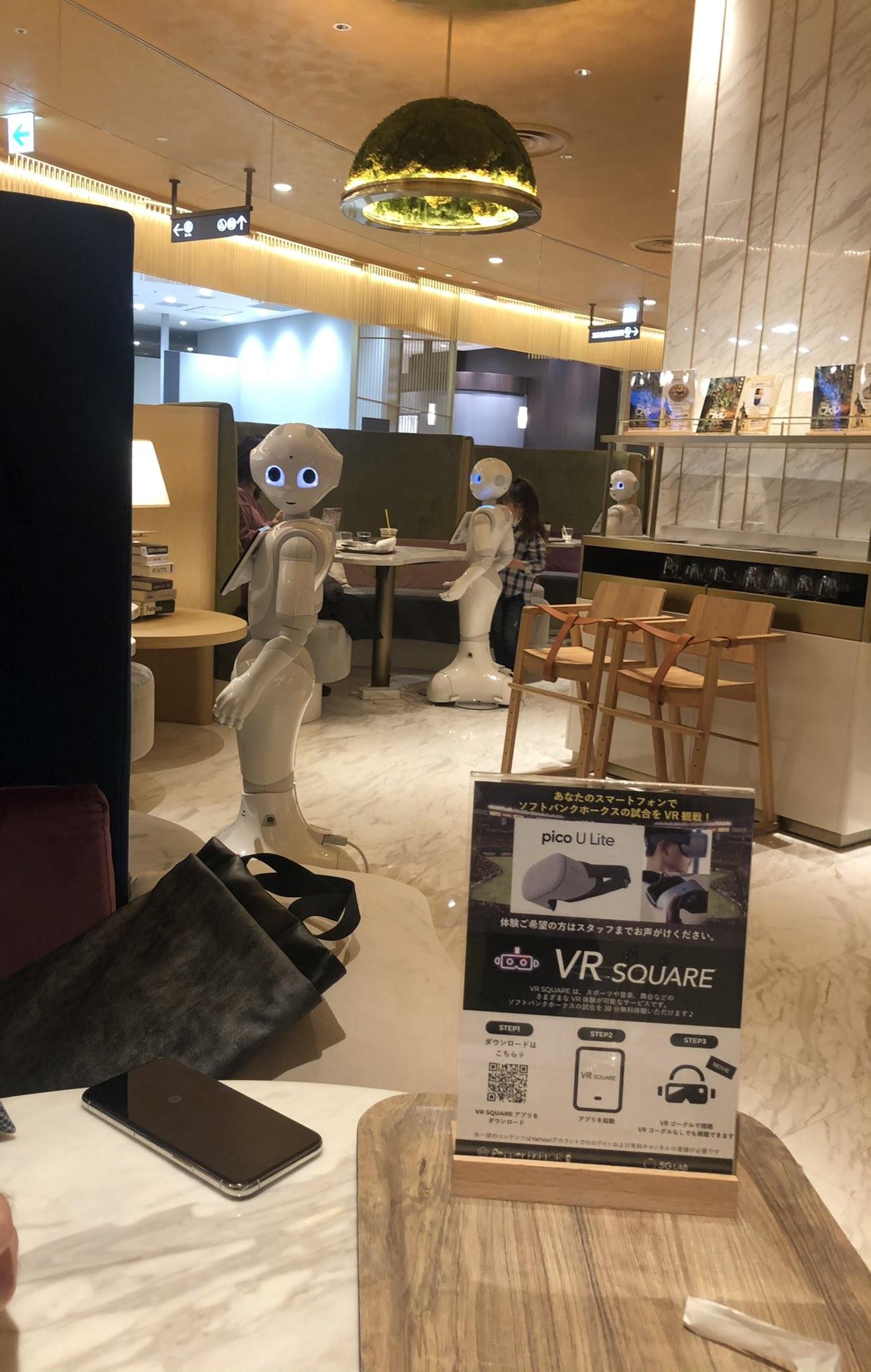 ▲▼ 機器人 。(圖/翻攝自Twitter/@sahoobb)