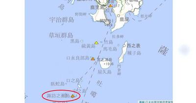 日本鹿兒島火山爆發! 「火山警報3級」巨石噴飛1公里