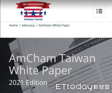 美國商會支持三級警戒延長 協助台灣爭取疫苗