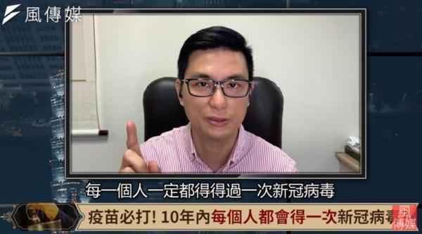 [新聞] 名醫「未來10年每人必染新冠」 勸打疫苗