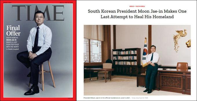▲▼文在寅登上《時代雜誌》7月號封面。(圖/翻攝自韓網)