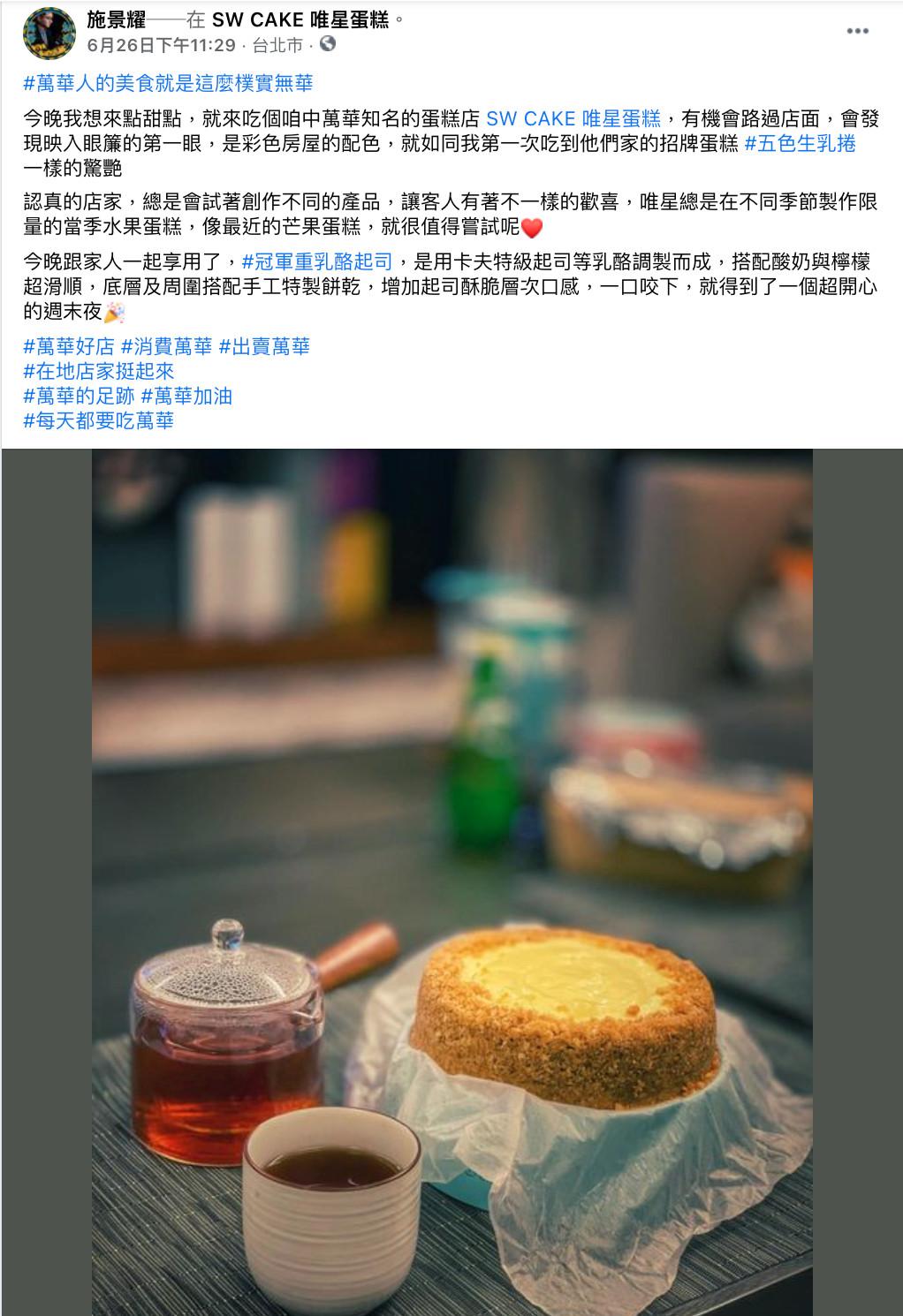 咖啡,萬華,COVID-19,疫情,社福團體,封區