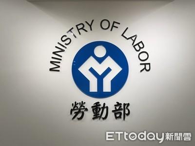 全職勞工薪資減損2成就能領1萬 勞動部各項紓困進度一次看