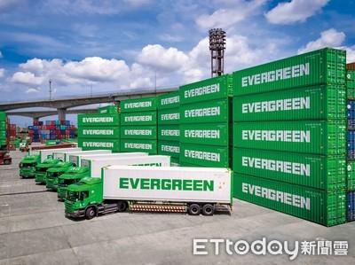 長榮海運開創貨櫃專利新平台 自助報到只需5秒、全程零接觸