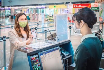 長榮航空「健康護照平台」明上線 洛杉磯-舊金山航線試辦