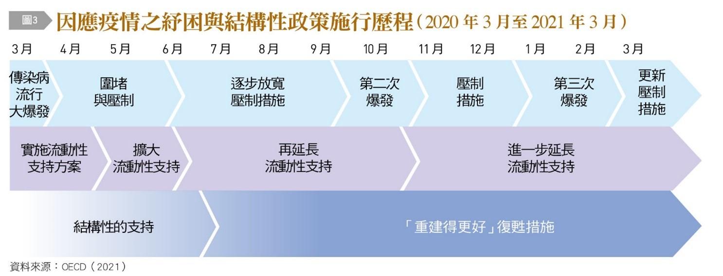 ▲▼台灣銀行家。(圖/台灣銀行家提供)