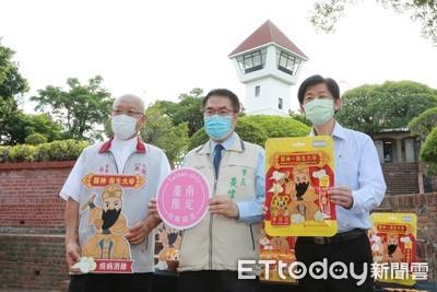 台南古蹟開園有喜 「保生大帝益生菌果凍」療癒上市