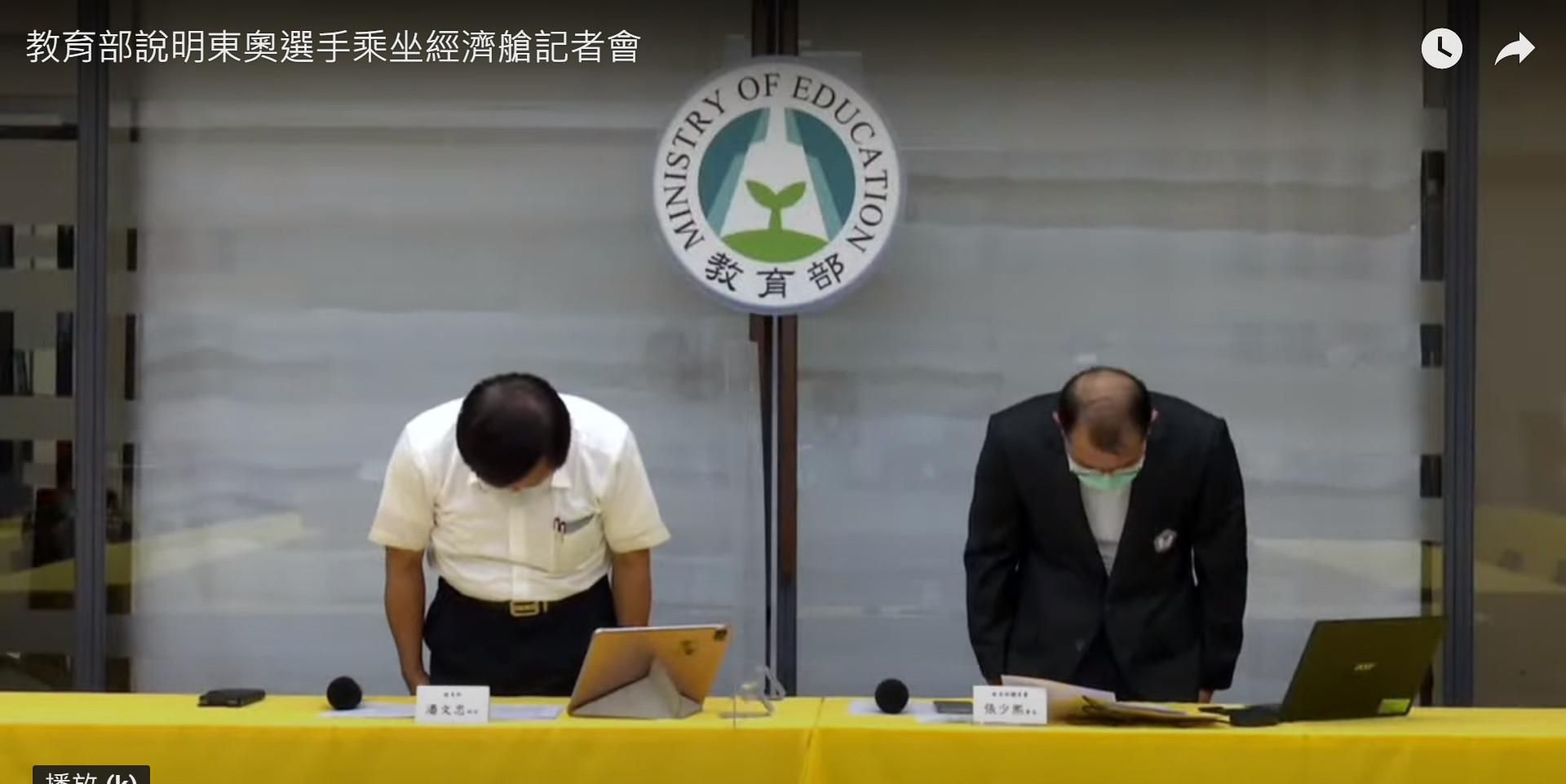 東京奧運,官僚,組織,領導力,法定權力,協會,教育部,體育署,戴資穎
