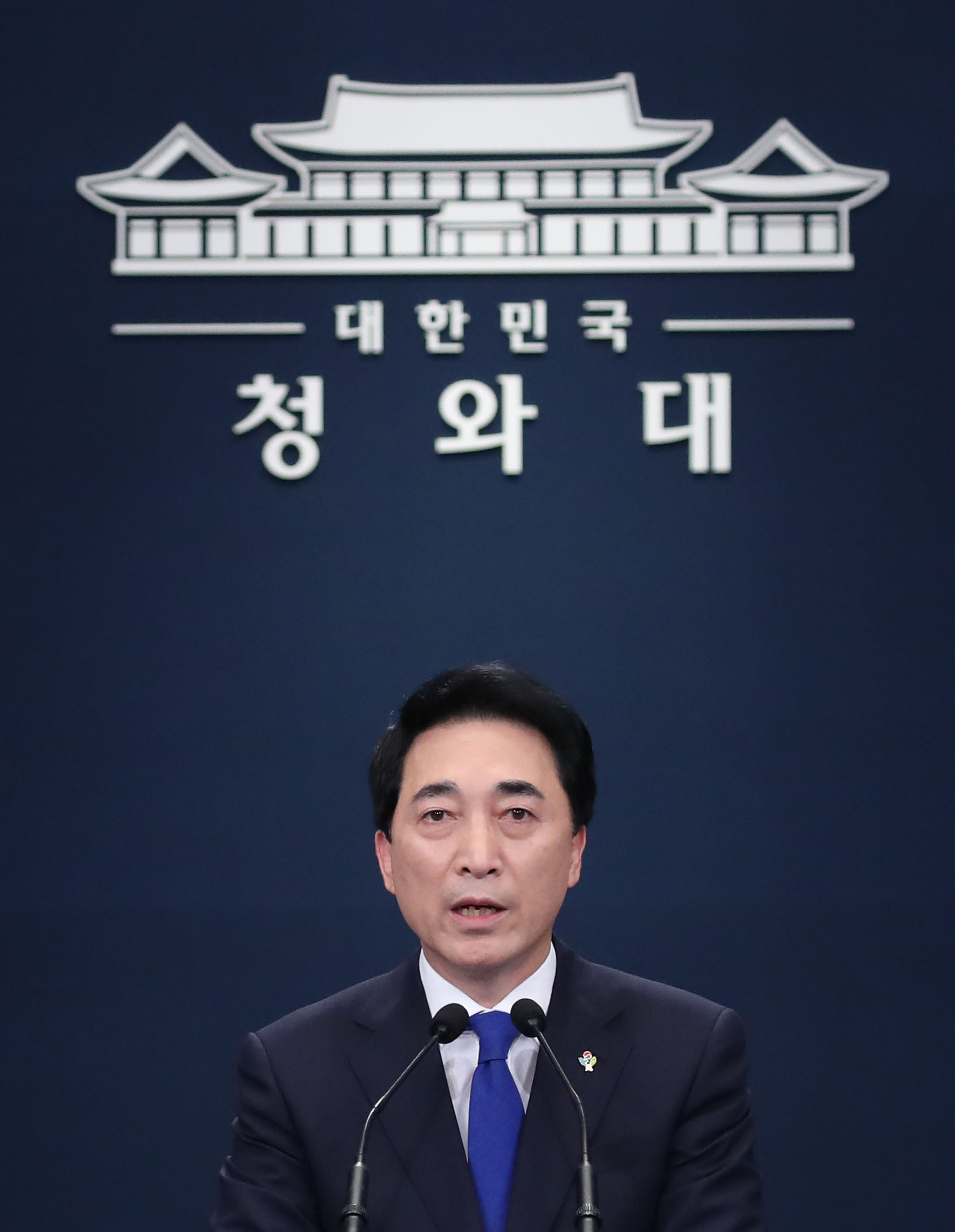 ▲▼南韓青瓦台國民溝通首席朴洙賢。(圖/達志影像)