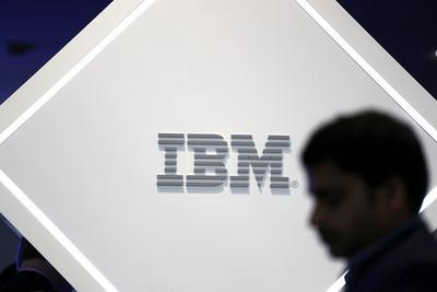 IBM公布Q3財報!執行長坦言低於預期 盤後股價下挫逾4%