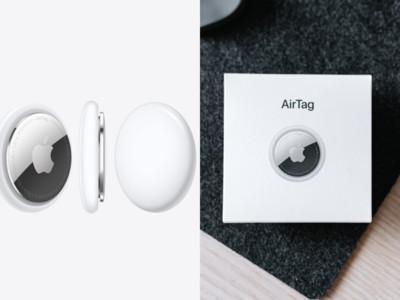 「健忘救星」Apple AirTag才822元!鑰匙、錢包都掛一顆 從此不怕搞丟