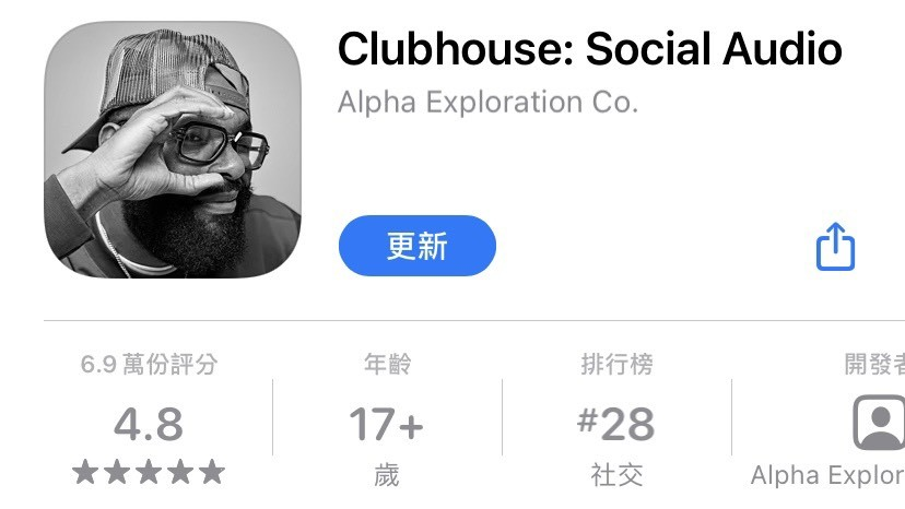 ▲Clubhouse。(圖/翻攝自App Store)
