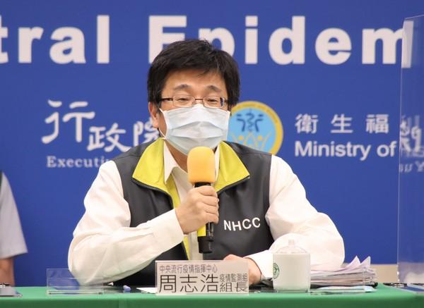 ▲▼0722流行疫情指揮中心記者會(圖/指揮中心提供)