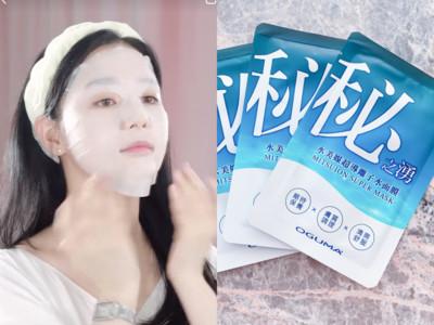 南韓醫師教「面膜利用率200%」秘訣 5招作法讓一片面膜精省到底