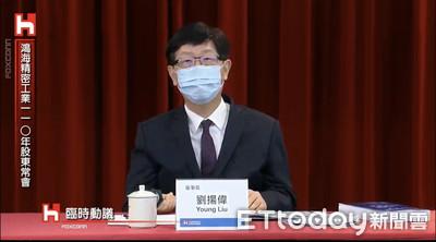 快訊/鴻海要買旺宏晶圓一廠 下午開記者會宣布
