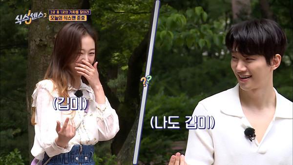 [新聞] Jessi直球告白:李相燁是我男人!2PM俊昊