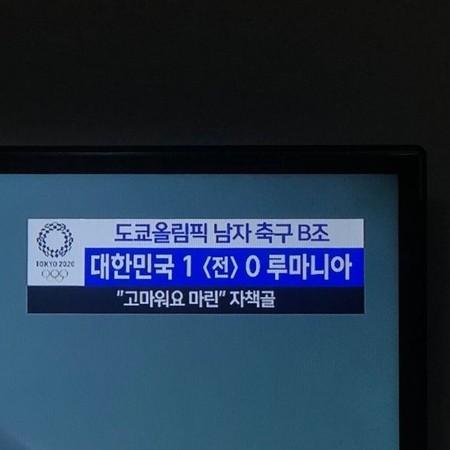 [情報] 南韓轉播足球嘲笑對手失誤 社長低頭謝罪