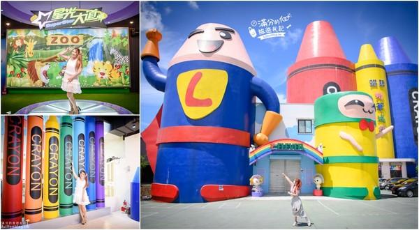 巨大蠟筆堆出城堡!首座「蠟筆觀光工廠」 爽玩身體彩繪+變裝