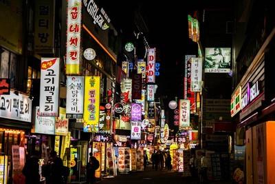 韓國第二季GDP年增5.9% 創十年來最大增幅!