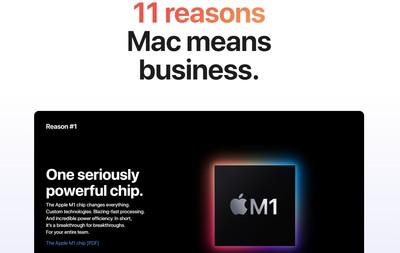 蘋果分享「必用Mac的11理由」!自豪搭載M1晶片「加速3.5倍」