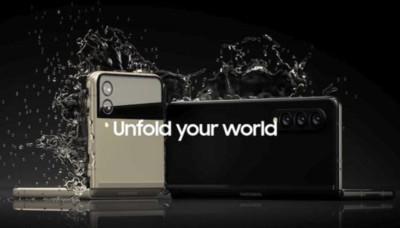 三星盧泰文證實將發表Galaxy Z系列等4大新品!韓國售價曝光