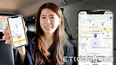 台灣大車隊開放7種點數可重複折抵車資 衝刺下半年業績