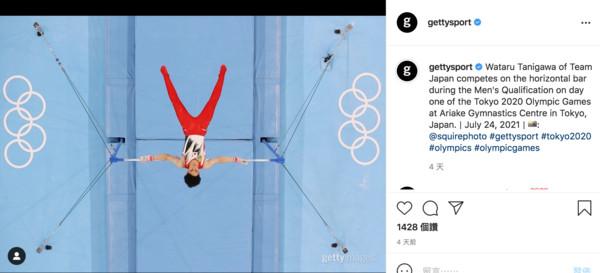 ▲▼日本體操新星橋本大輝。(圖/翻攝自Instagram/gettysport)