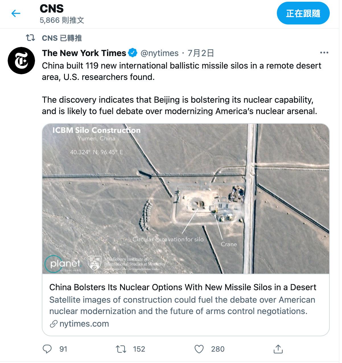 中國,飛彈,東風-41,美國,核武,核子彈