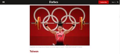 奧運金牌獎金不落人後!台灣居全球第2 前10大重金獎賞國一次看