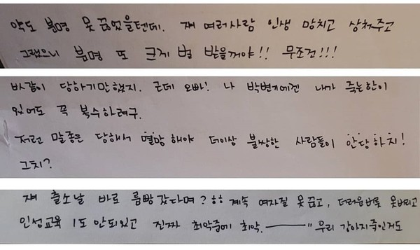 ▲Park Yootian took drugs again, and was looking for a lady on the day he was released from prison? The agent defendant decides to join the war: to defend Haona.  (Picture/Retrieved from IG/moa_190222)