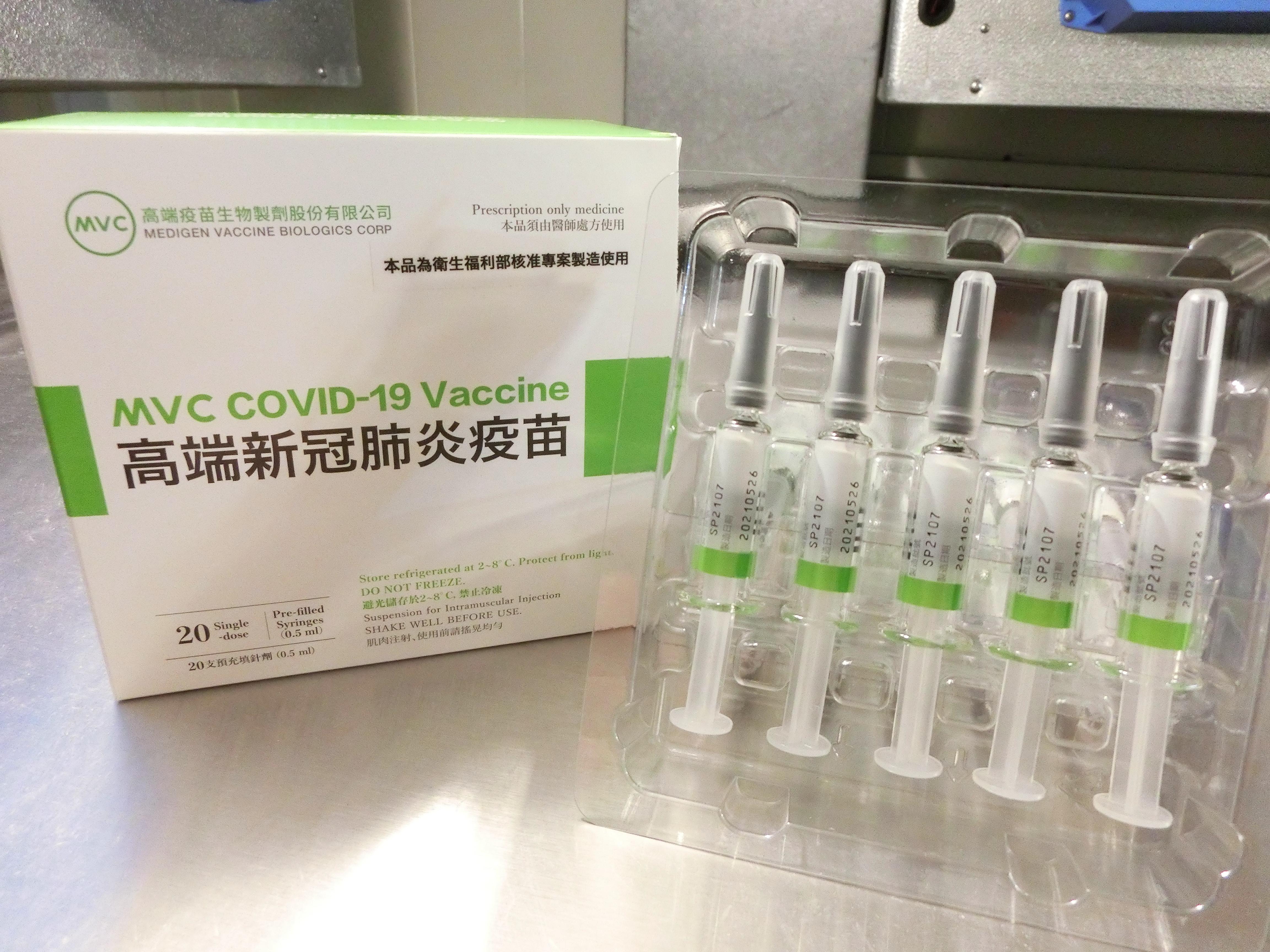 COVID-19,衛福部,食藥署,EUA,免疫橋接,疫苗,外交,保護力
