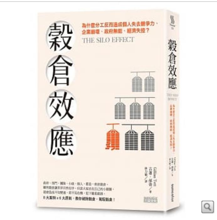 柯文哲,組織文化,管理,政府失靈,SOP,台北市政府